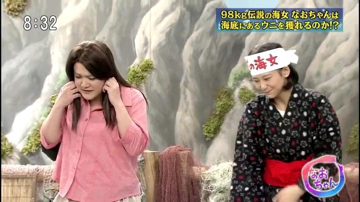 2代目【GTO】葛城美姫(西内まりや)なに!?美人過ぎる海女に転向?失敗の連続に笑うしかない(?)美姫
