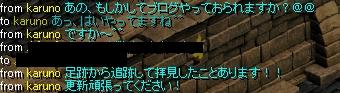 読者様(人▽`)ありがとう☆