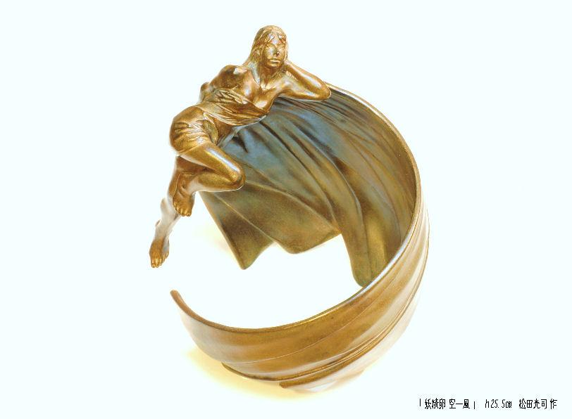 妖精卵 空―風(少し上から撮影) 松田光司作