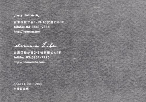 20130719_1396325.jpg
