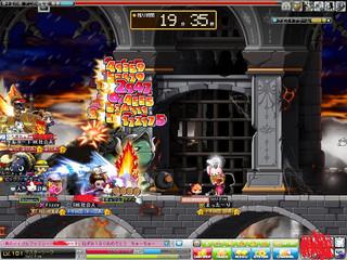 Maple110804_200120.jpg