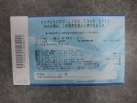 2011コブクロツアーチケット