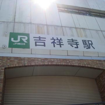 kichi_00.jpg