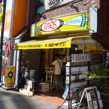 kichi_04.jpg