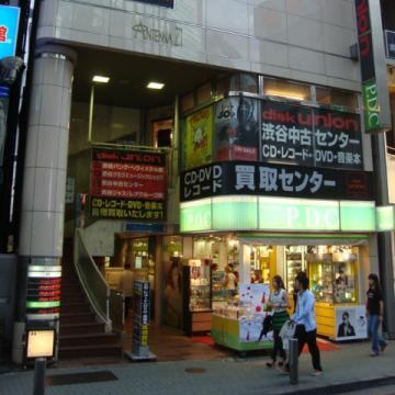 shibuya_02.jpg