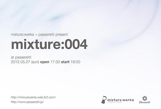flyer_mixture_004_front.jpg