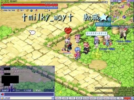 †milky_way†転職(4)