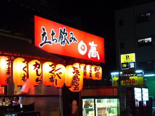 130903-011立ち飲み日高(S)