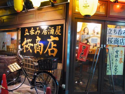 130906-011桜商店(S)