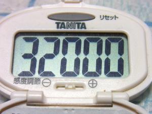 130914-261歩数計(S)