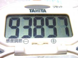 130916-251歩数計(S)