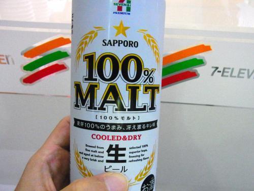 130920-002コンビニビール(S)