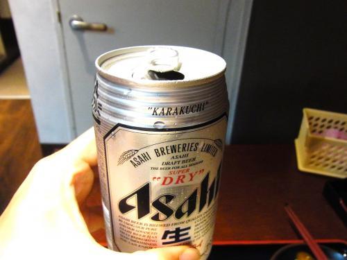 130920-006ビール(S)