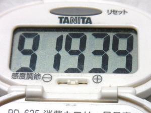 130923-251歩数計(S)