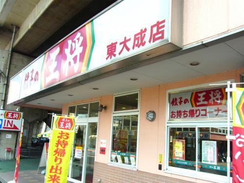 130929-101王将(S)