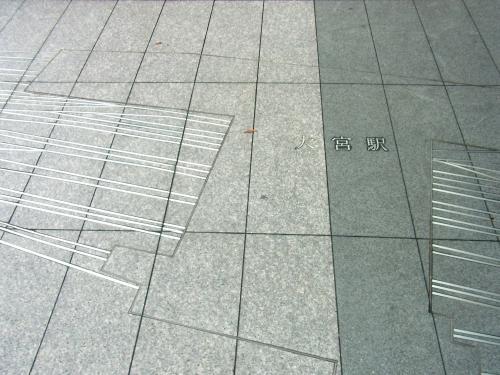131006-202端は大宮駅(S)