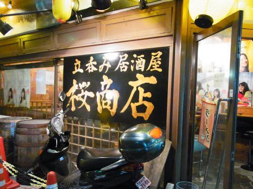 131011-011桜商店(S)
