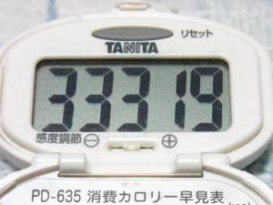 131019-261歩数計(S)