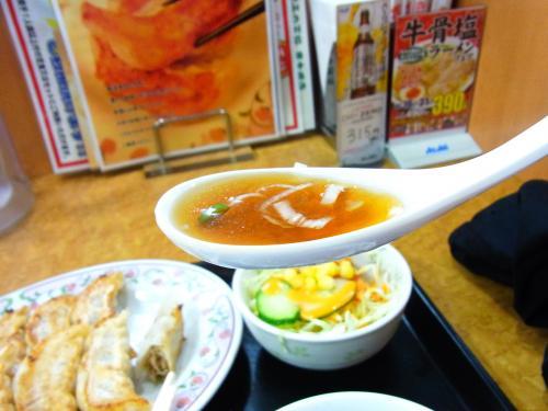 131020-105スープ(S)