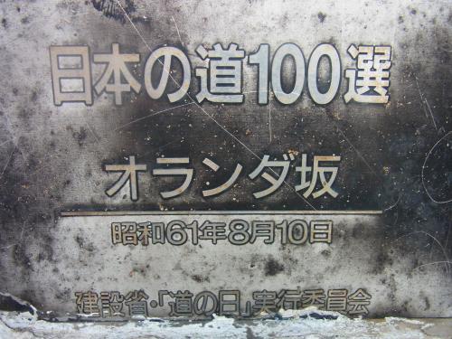 141108-307道100選(S)