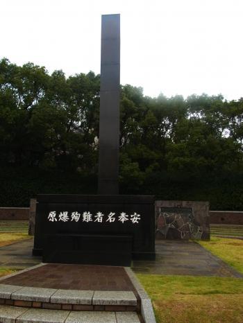 141108-326殉難者(S)