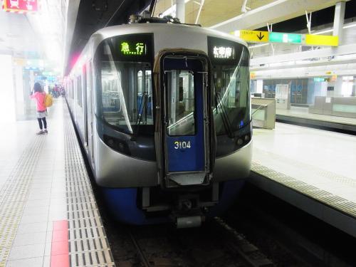 141109-304西鉄電車(S)