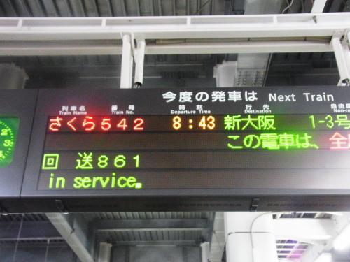 141110-301さくら(S)