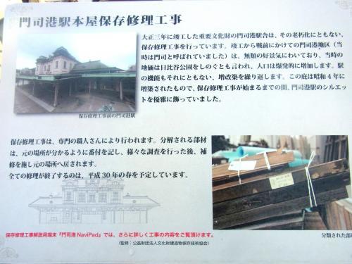 141110-306修理工事看板(S)