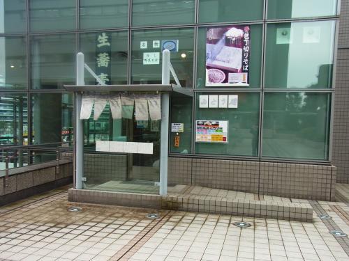 141111-101みとう庵(S)