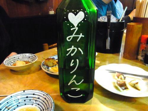 141121-009みかりんこ(S)