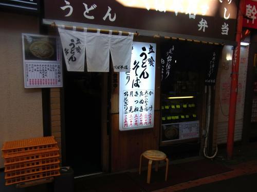 141122-101つくば本店(S)