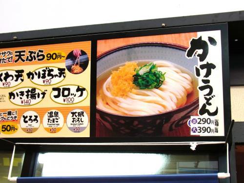 141207-102メニュー(S)
