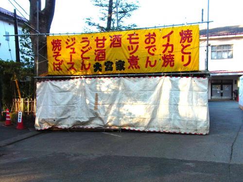 141207-203露店(S)