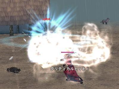 mabinogi_2011_08_20_022.jpg