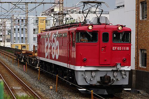 IMGP4463.jpg