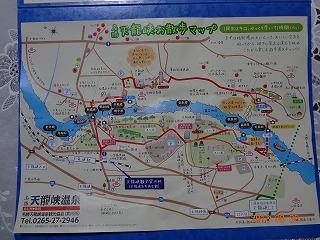 天竜峡 マップ