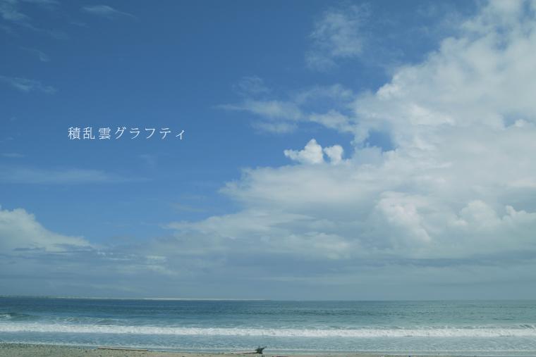 1_20120917012759.jpg