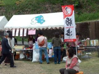 鏡村桜まつり-11