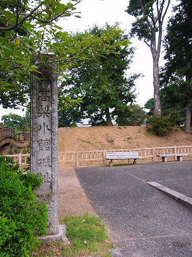 高梨氏館 (2)