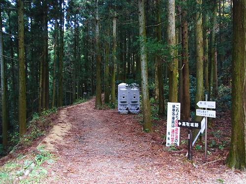 高取城入口 (2)