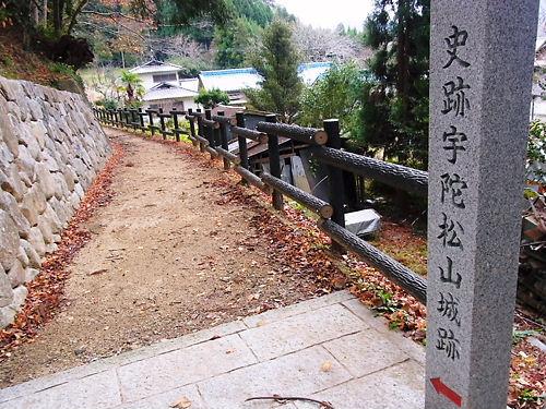 宇陀松山城入口