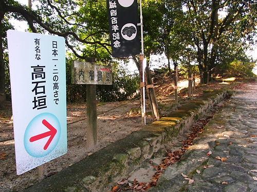 伊賀上野城高石垣 (4)