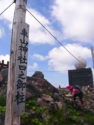 山頂の御柱