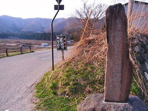 大内宿 (3)