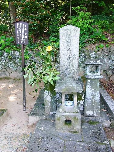 久坂玄端の墓