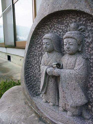 道祖神カップル