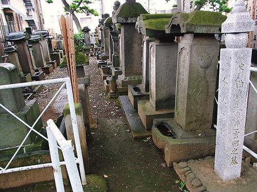 曲直家の墓