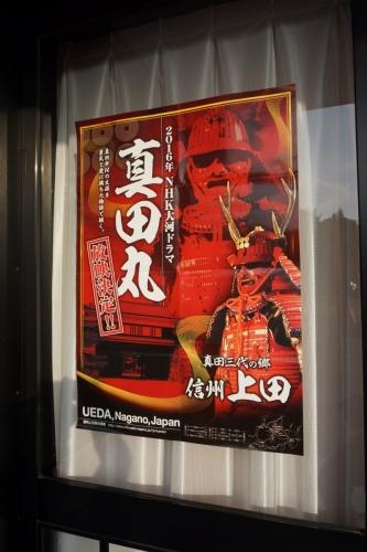 7真田丸 (800x1200)