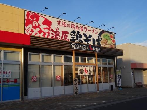 11とりの助 (1200x900)