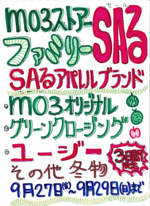 IMG_convert_20130925192318.jpg